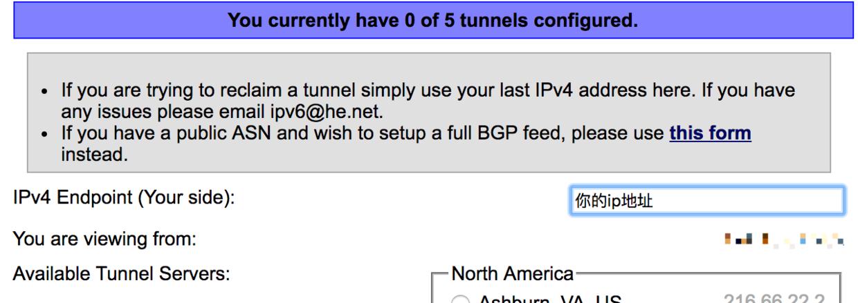 输入ip地址